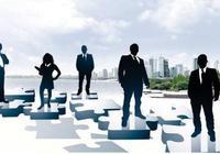 新經濟時代的市場營銷戰略思維