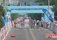 中國選手首奪滑輪世界盃冠軍,在男子集體出發比賽中擊敗世界名將