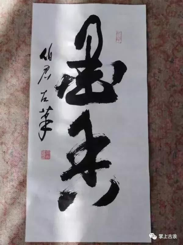 甘肅古浪:農民書法愛好者俞存懷,一手好字驚鄉人