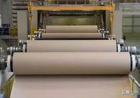 造紙行業困難加大,這個省造紙行業年營收卻近524億