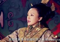 漢惠帝不理朝政,是因戚夫人慘遭其母迫害嗎?1史載證明呂雉被冤