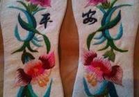 有種幸福叫老媽繡的鞋墊