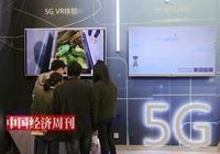 """工信部表示近期將發放5G商用牌照,中國5G""""提速""""的底氣在哪裡?"""