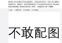 視覺中國惹怒中國!國家出手了