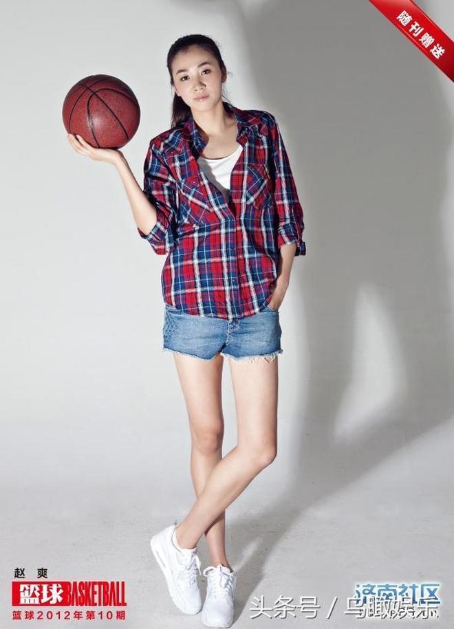 籃球女神趙爽,早期籃球雜誌寫真
