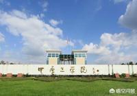 河南鄭州新鄭有哪些大學?