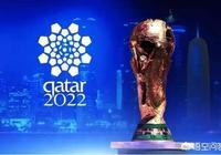 賄賂門之後,卡塔爾是否應該主動把2022年世界盃主辦權讓中國?你怎麼看?