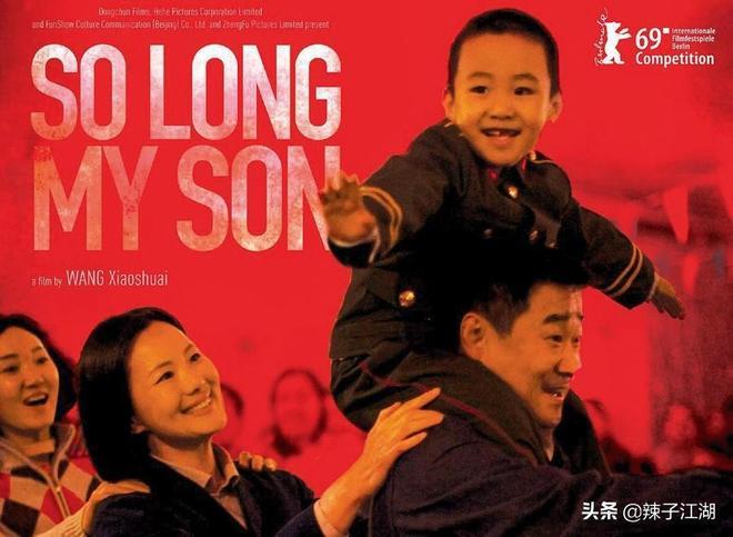細數中國12個國際級影帝影后,柏林電影節最多。