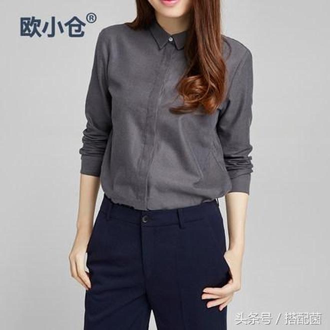 2017秋裝新款,大碼修身新款小衫韓版顯瘦百搭襯衫雪紡衫氣質上衣