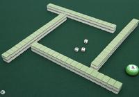麻將贏家十招技巧口訣,出去打麻將再也不怕輸了!