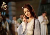 楚喬傳小說結局宇文玥成為青海王后登基為帝 實行一妻制度
