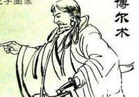 揭祕蒙古四傑之一的博爾術和木華黎是什麼關係