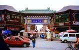 鏡頭下:90年代的天津老照片,每一張都是滿滿的回憶!