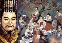 東漢時鄭玄給漢靈帝制定了一份臨幸日程表,歷代皇帝都想完成它