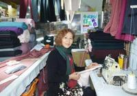 63歲單身媽媽愛時尚 靠手藝撐起一個家