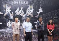 《人民的名義2》將播出 而靳東感覺十足,陳曉對於這個角色很醜陋