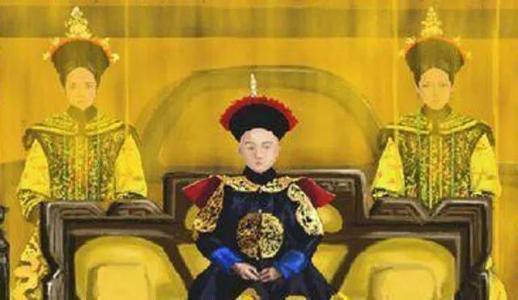 咸豐皇帝的那些糗事