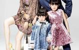 陸毅一家封面大片:時尚穿搭都是大長腿,貝兒和妹妹像複製粘貼的