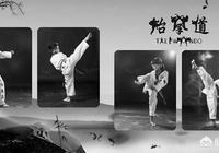 練習跆拳道對孩子的影響有哪些?