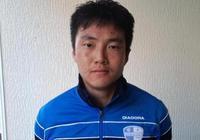 前湘濤球員薛源加盟黑山聯賽,成中國征戰黑山第一人