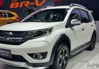 本田七座緊湊型SUV,搭載本田地球夢和四驅,賣13萬不輸途觀