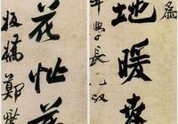 國畫清風雅集:清 鄭板橋的幾幅繪竹精品