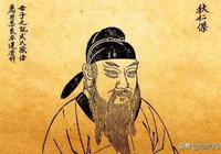 """「李唐風雲」""""中華神探""""狄仁傑——女皇的助手與對手"""