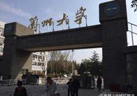 甘肅省的3所頂尖大學有哪些知名校友?他們都幹了什麼?