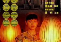 入選美國時代週刊世界十大佳片的華語電影,你看過幾部