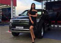 釋放情懷 獵豹汽車皮卡中國行大理站展雄姿