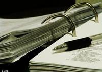 """教師資格考試:""""寫作立意方法"""" 之""""關鍵詞分析法"""""""