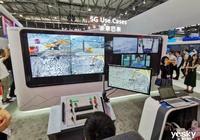 MWC19|5G賦能各行各業 加速智能硬件落地