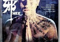 「邵氏出品,必屬精品」8部80年代的邵氏經典恐怖片,時至今日依然給力!