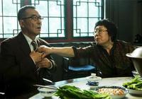 李昌鈺和蔣霞萍結婚,老年人一樣可以追求愛情,網友:幸福就好