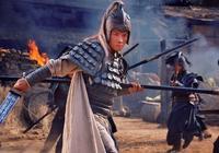 三國演義趙雲、張飛、關羽的武力排名,關羽只能墊底