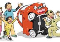 汽車保險真心貴,有哪些是不必要買的?