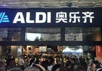 開門首天2萬人買空貨架,這家聲稱要打敗永輝大潤發的超市開業了