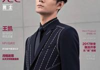 王凱 x《時裝男士》:戲中一人千面,戲外風格百變