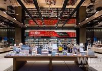 誠品書店進上海中心計劃有變?雙方均稱暫無法確認開業時間