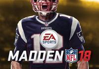 湯姆-布雷迪登上麥登NFL新作封面