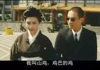 陳小春&應採兒:朝天椒生出小甜椒