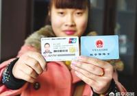 自由職業人員發放的社保卡有哪些用途?有什麼注意事項?