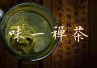 易中天:大宋茶文化