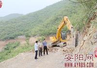 小碾村:大山深處營造和樂之鄉