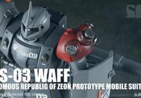 根大木秀:HG GTO YMS-03 WAFF 改