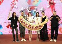 """《我的寵物是大象》本週五上映,劉青雲被大象狂""""耍大牌"""""""