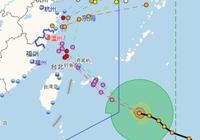 """颱風""""泰利""""逼近 溫州啟動防颱風Ⅲ級應急響應"""