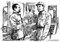 揭祕:徐海東與埃德加·斯諾在一起的五天