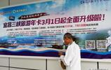 街拍:三峽旅遊年卡宣傳海報耀眼 暢遊31家景區 門票只需100元
