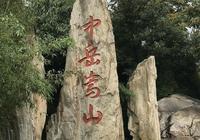 河南省有哪些好玩的景點可以推薦?怎麼樣才能獲得免費的門票呢?